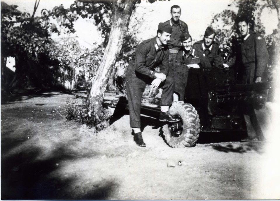 ATENE 1941